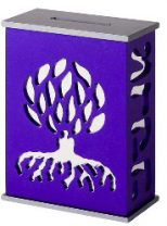 Purple Tree of LifeTzedaka Box