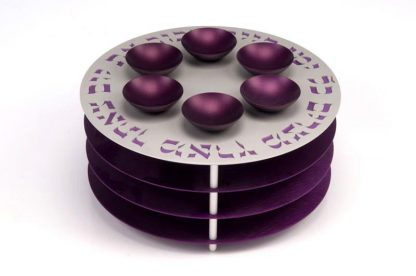 Agayof Seder Plate 3 tier Purple