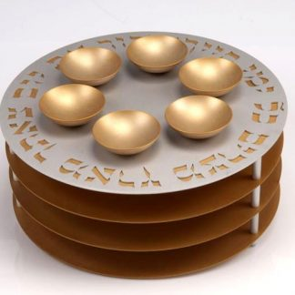 Agayof Seder Plate 3 tier Gold