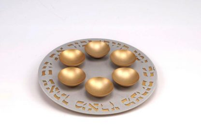 Agayof Seder Plate Gold